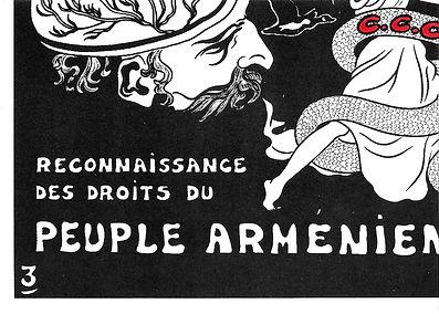 Arménie 185c.Coll J.D.jpg