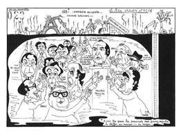 Scan Chirac 1983-12.jpg