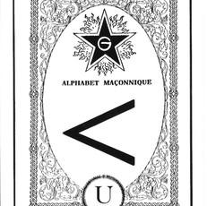 Scan Alphabet 21.jpg