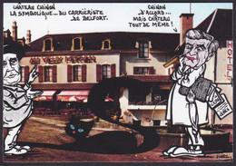 Belfort Chevènement Mitterrand.jpg