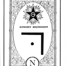 Scan Alphabet 14.jpg