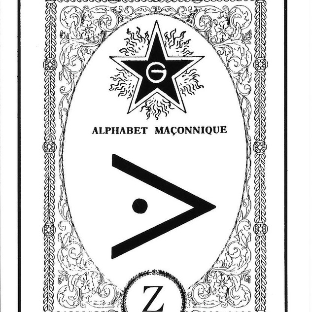 Scan Alphabet 26.jpg
