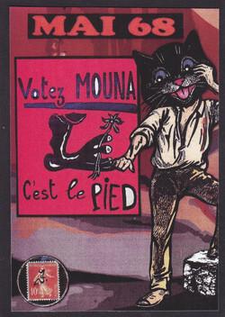 Mouna Aguigui (3)