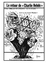 Scan Chirac 1992-4.jpg