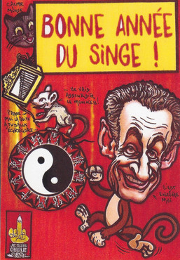 Sarkozy (10).jpg