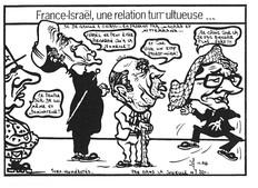 Scan Chirac 1996-26.jpg
