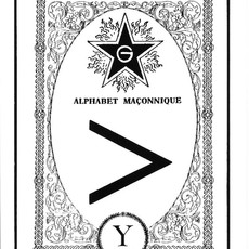 Scan Alphabet 25.jpg