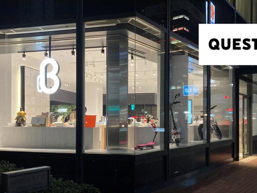 日本初上陸!最新ガジェットの集まる体験型店舗 『 b8ta 』 をレポート!