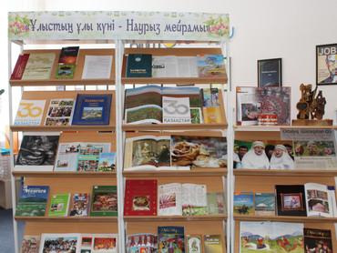 Қарағанды кітапханасында Наурыз мерекесіне арналған кітап көрмесі ашылды