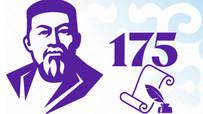 В Казахстане отмечают День Абая