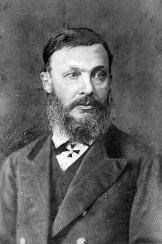 195 лет со дня рождения Николая Ивановича Ильминского