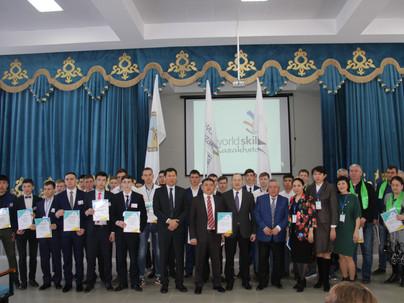 WorldSkills Kazakhstan - 2019 Ұлттық чемпионатының аймақтық кезеңі басталды