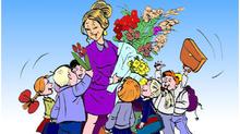 О клубе «Учитель-Ученик»