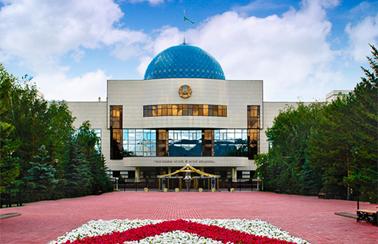 Қазақстан Республикасының Бірінші Президентінің мұражайы