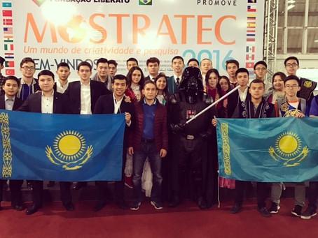 Елордалық оқушылар MOSTRATEK ғылыми жобалар мен технологиялар халықаралық конкурсында жүлделі орында