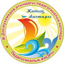 20 сентярбя 2014 года в 09.00 ч. в актовом зале колледжа проводит конференцию по итогам летней педаг