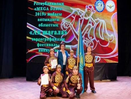 «Ақ шағала» хореографиялық фестиваль-конкурсының қортындысы