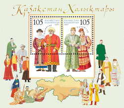 Народы Казахстана 2007