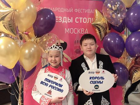 Домбыра шектері Ресей астанасын жаулап алды