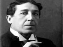 130 лет со дня рождения русского (1887 – 1941) русского поэта Игоря Северянина