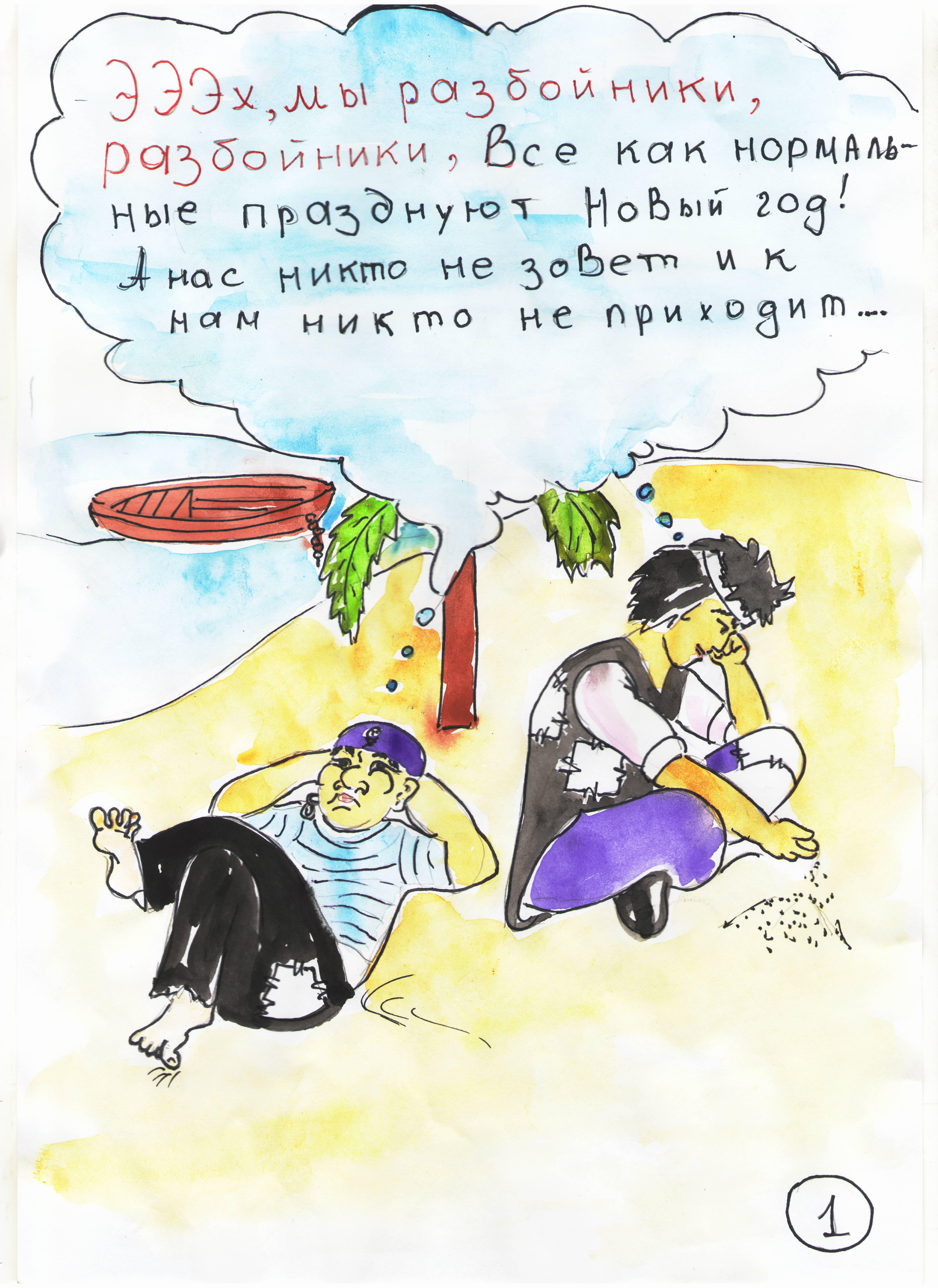 3 место  Шолпанкулова Ақбота г.Тараз