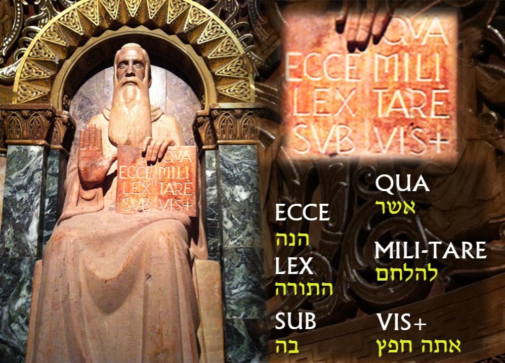 בָּרוּךְ הצדיק – סנקטוס בנדיקטוס