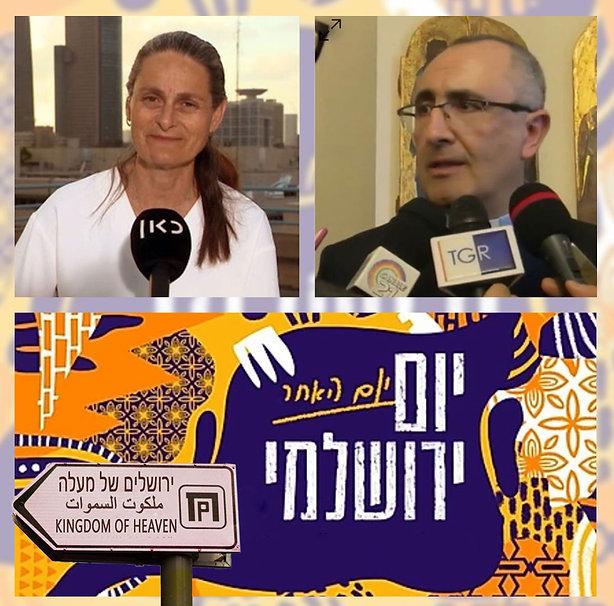 זום-יום-ירושלים-יסכה-פיני1.jpg