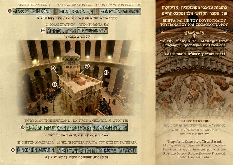 עברית 1.jpg
