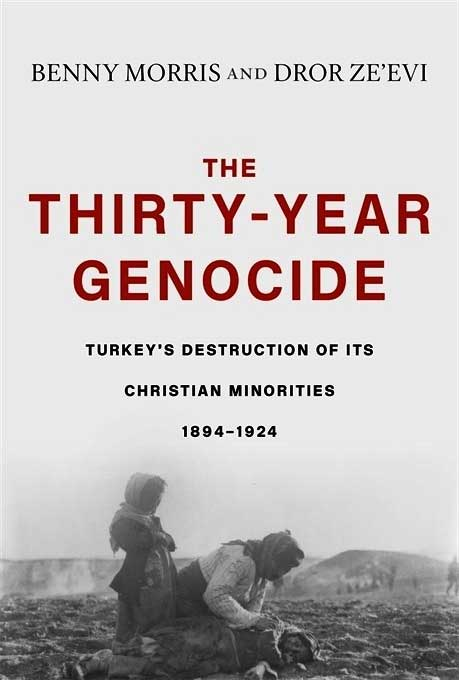 The-Thirty-Year-Genocide