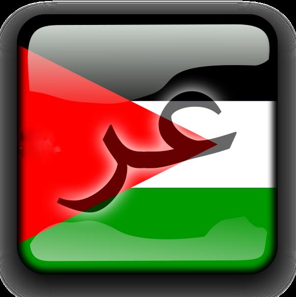ערבית.png