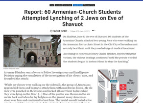 Fake news in Israel's capital
