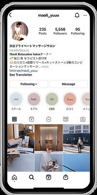 渋谷プライベートマッサージサロンのInstagram