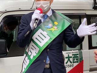 街頭演説DAY!