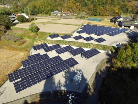 2020年12月3日 徳島県阿波市市場町大影字平間太陽光発電所の連携運転を開始いたしました。