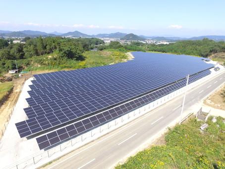 2020年10月15日 香川県さぬき市寒川町御田神辺発電所の連携運転を開始いたしました。