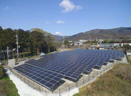 2020年3月4日|徳島県阿波市土成町土成字大法寺第1発電所の連携運転を開始いたしました。