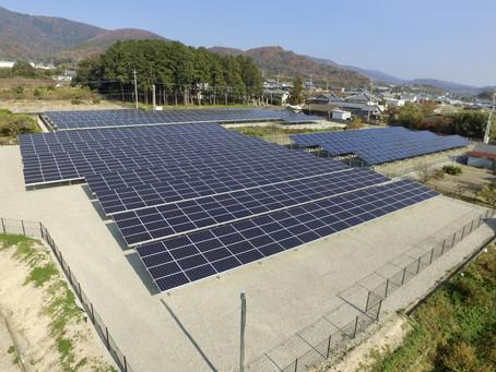 2021年1月7日 徳島県阿波市土成町土成字大法寺(第2)太陽光発電所の連携運転を開始いたしました。
