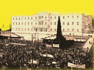Λαϊκισμός και Ερμηνευτική Αναθεώρηση του Συντάγματος: Το Παράδειγμα της Πανδημίας