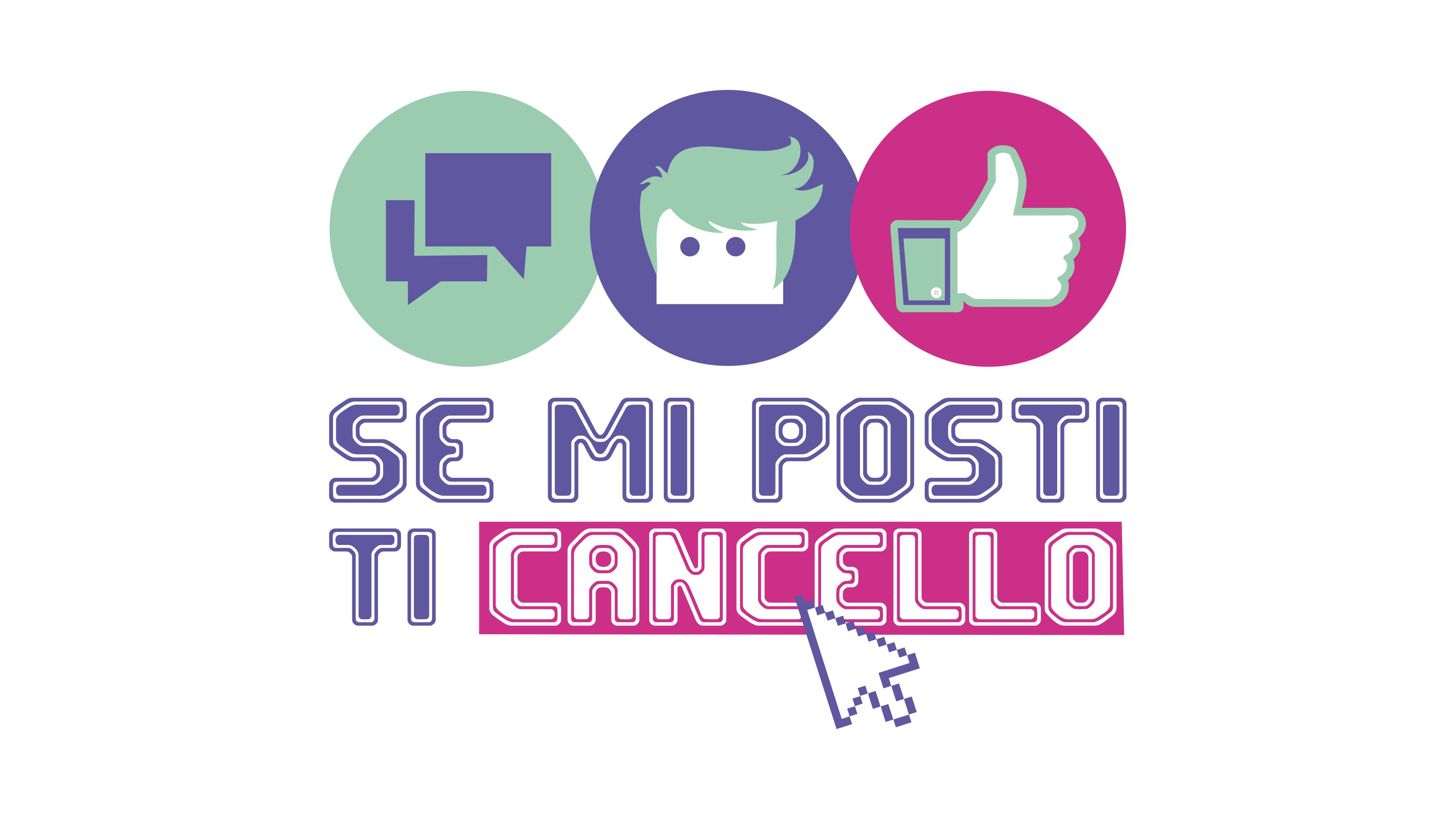 Lalà // MTV