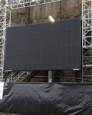 Modular screen display.jpg