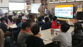 [길 위의 인문학] 11월 26,27,28일 구암초등학교 3학년 방문
