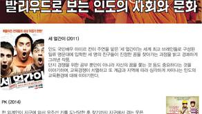 2019  KB 박물관 노닐기 프로그램 안내