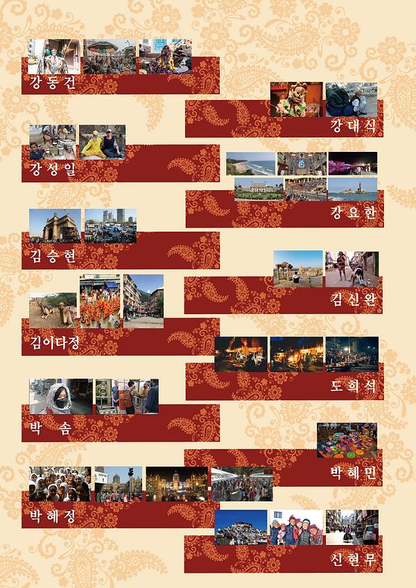 참여자들_대지 1.png