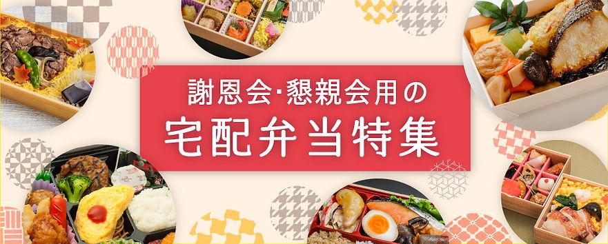0120_メルマガ_学校向け特集.jpg