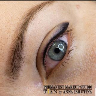Lash Line Permanent Makeup