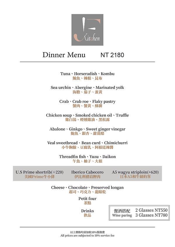 2021_2180晚餐_工作區域 1.jpg