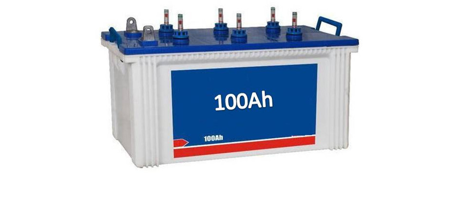 What is mean by a 100Ah battery? [For Beginner]