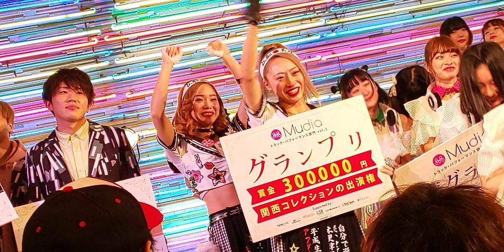 アーティストの全国大会Mudiaトラックパフォーマンス部門でC-Styleが見事『日本一』になる事が出来ました!応援ありがとうございました。