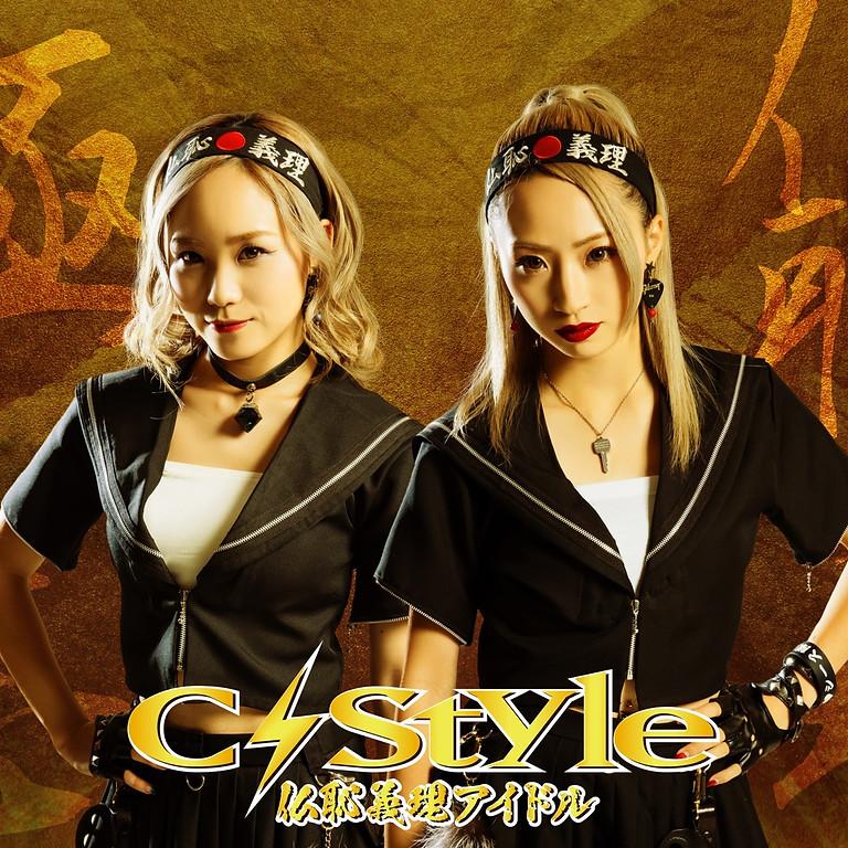 毎週月曜日22:00〜22:30にナナコライブリーFMで放送されるC-Styleのぶっちぎりナイト!お楽しみに!