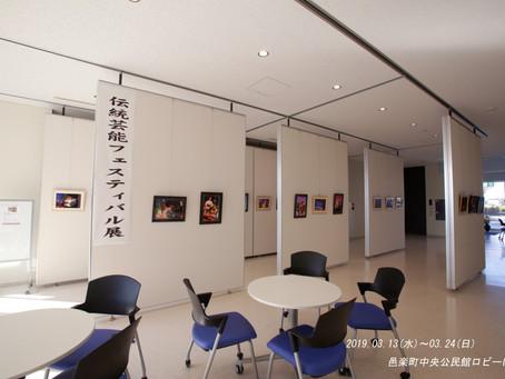 出張女性カメラマン・邑楽町中央公民館にて、明日から写真展示をしています
